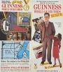 1993 06 28 Niagara Falls Museum Guiness World of Records