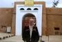 2008 03 01 Ghadames Museum Eingang