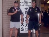 2003-japan-wm-bronzemedaille-vor-kodokan