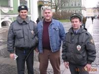 2004-st-petersburg-em-kollegen-unter-sich