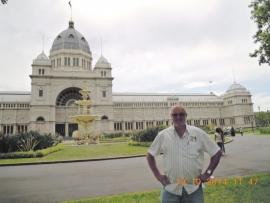Australien Königliches Ausstellungsgebäude