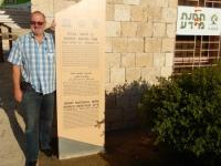Nochmalige WC-Pause unterhalb der Stadt Avdat - Unesco Weltkulturerbe