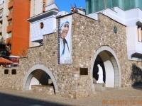 2015 10 04 Skopje Geburtshaus Mutter Teresa