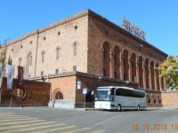 2016 10 16 Jerevan Ararat Brandy Fabrik aussen