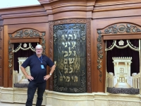 2016 11 21 Jerusalem Klagemauer innen