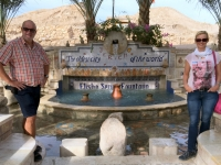 2016 11 22 Jericho älteste Stadt der Welt