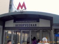 Hier beginnen wir die U_Bahnfahrt