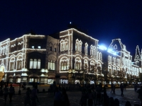 Kaufhaus Gum am roten Platz