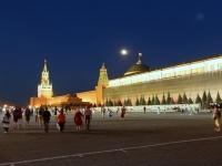Roter Platz mit Kremlmauer
