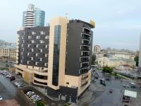 Blick vom Hotelzimmer auf Novosibirsk