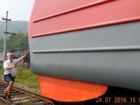 Zugstopp in Polowinnaja