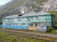 Ankunft in Port Baikal