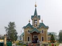 Kirche in Sludjanka