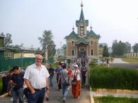 Sludjanka Kirche