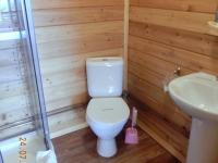 Einfaches aber sauberes Bad