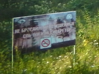Russland Baikalsee UNESCO Tafel