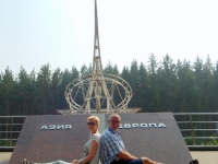 2016 07 20 Jekaterinburg Grenze Europa Asien