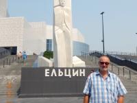 2016 07 20 Jekaterinburg Jelzin Museum
