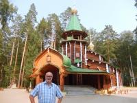 2016 07 20 Jekaterinburg Männerkloster