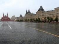 2016 07 18 Moskau Roter Platz