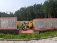 2016 07 20 Jekaterinburg Denkmal ermordeter Politgegner