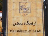 Mausoleum vom Dichter Saadi