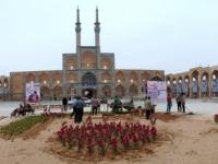 2016 03 14 Yazd Platz Amir Chakmak als Panorama