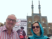 2016 03 14 Yazd Platz Amir Chakmak mit Moschee