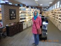 2016 03 15 Shiraz Moderne Parfümerie