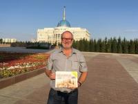 2017 08 26 Astana Präsidentenpalast ASVOÖ