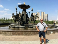 2017 08 26 Astana Brunnen vor Nationalmuseum