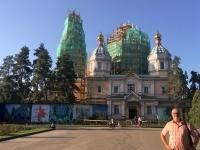 2017 08 31 Almaty Himmelfahrts Kathedrale