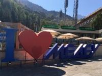 2017 08 31 Almaty Medeo weltberühmtes Eisstadion von aussen
