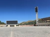 2017 08 31 Almaty Medeo Eisstadion
