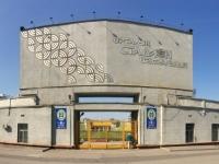 2017 09 01 Almaty Fussballstadion
