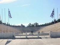 2017 10 04 Athen Panathinaiko Stadion
