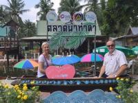 2017 10 28 Thailand Schwimmender Markt 3