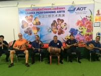 2017 10 30 Chiang Rai Flughafen Ankunft
