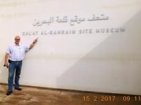 Archäologische Stätte Qal at al Bahrain Museum