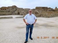 Bahrain Archäologische Stätte Qal at al Bahrain