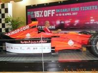 2017 02 15 Bahrain Int Circuit Rennstrecke Werbung für heurigen GP im Shop