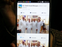 2017 02 15 Bahrain Grosse Moschee_wir sind auf Facebook der Moschee