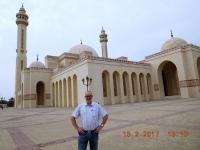 Grosse Moschee von Bahrain