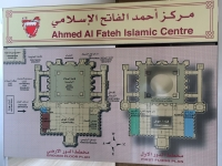Plan der riesigen Moschee