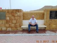 2017 02 15 Bahrain Erste Ölpumpe in Bahrain von 1932
