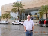 2017 02 15 Bahrain Haus des Koran von aussen