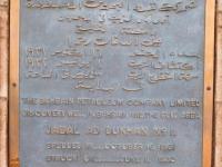 Erste Ölpumpe in Bahrain Gedenktafel