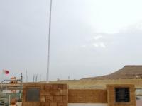 Erste Ölpumpe in Bahrain Gedenktafeln