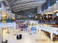Seef Mall in Manama zum Abendessen