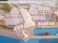 Scientific Center Modell